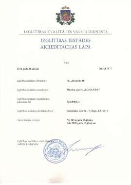 akr_elisanda